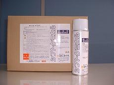 鋳造用砂型離型強化剤 BNスーパー1