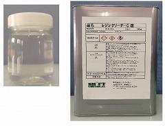 ヤニ炭化物洗浄剤 レジンクリーナーC 改