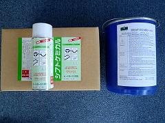耐熱1000℃ 耐熱コーティング潤滑剤 ヒートガード1000