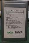 塗膜剥離剤(ジクロロメタン非含有)コートリム
