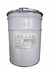 ヒケス防止、 冷やし金コーティング剤 EC-10