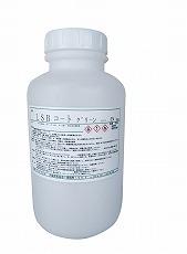 溶解金属付着防止、孔食防止剤 LSB コート (耐熱1400℃)