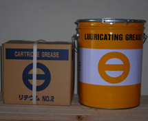 Soap grease